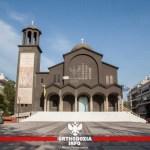 Η πανήγυρη του Αγίου Ιωάννου του Ρώσου στους Αγίους Ακινδύνους