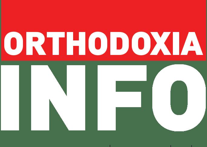 ΟΡΘΟΔΟΞΙΑ INFO