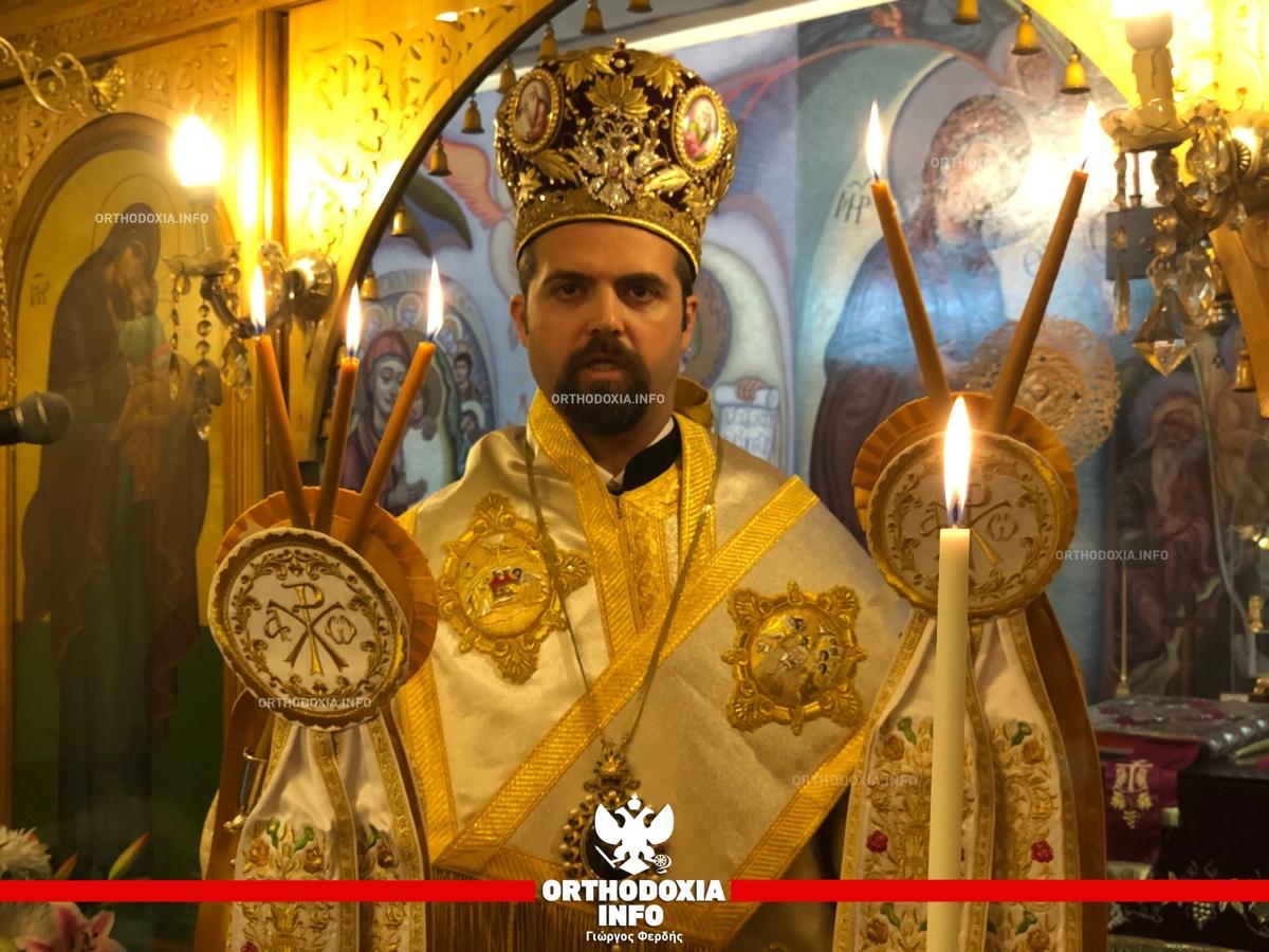 ΟΡΘΟΔΟΞΙΑ INFO   Ο επίσκοπος Μελιτηνής στην τρίτη ενορία του Παρισιού