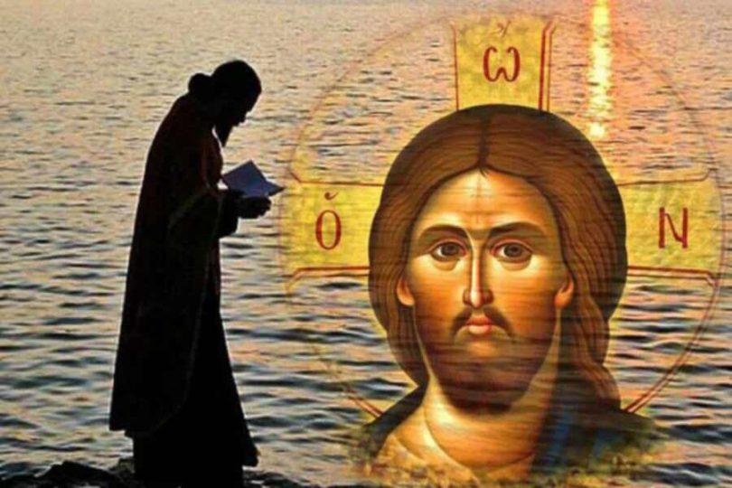 Όταν αρχίσεις την προσευχή, άφησε τον εαυτό σου κατά μέρος, τη γυναίκα, τα  παιδιά σου.... | ΠΡΟΣΕΥΧΕΣ