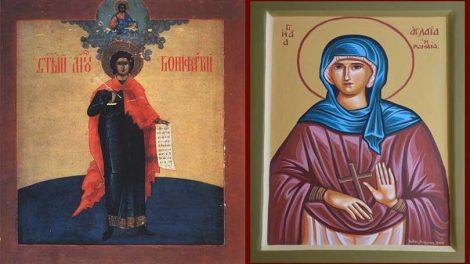 Ορθόδοξος Συναξαριστής Τετάρτη 19 Δεκεμβρίου 2018, Άγιοι Βονιφάτιος και Αγλαΐα η Ρωμαία, βίοι και Ευαγγέλιο