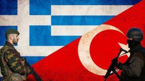 Τουρκία_Ελλάδα