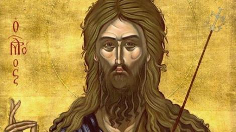 Ο μέγιστος Προφήτης Ιωάννης ο Βαπτιστής