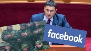 Αλβανός βουλευτής μέσω Facebook: «Ρατσιστικό κράτος» η Ελλάδα
