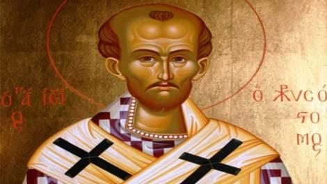 Ορθόδοξος συναξαριστής Κυριακή 27 Ιανουαρίου 2019, Άγιος Ιωάννης ο Χρυσόστομος, ανακομιδή των Ιερών Λειψάνων