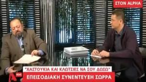 Αρτέμης Σώρρας, συνέντευξη με «απειλές», μηνύσεις και τσαμπουκάδες(βίντεο)