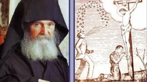 Γέροντας Εφραίμ Φιλοθεΐτης: Βλασφημία, το δαιμόνιο που κρύβεται πίσω από αυτή