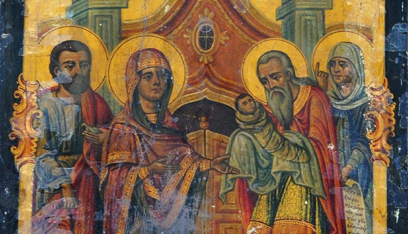 Εορτολόγιο | Η Υπαπαντή του Κυρίου και Θεού και Σωτήρος ημών Ιησού Χριστού