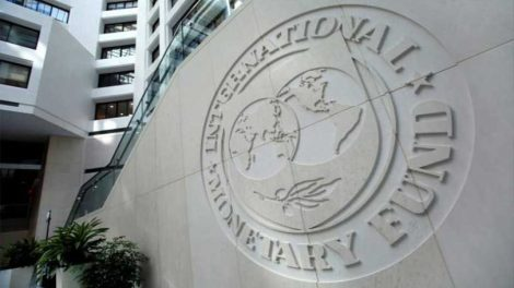 Κόσμος | Καμπανάκι κινδύνου από ΔΝΤ για την ευρωπαϊκή οικονομία