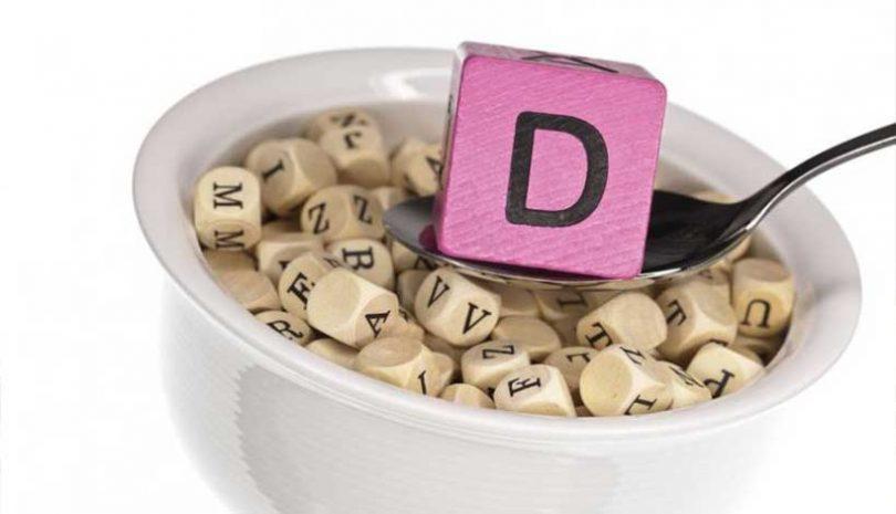 Πόση βιταμίνη D πρέπει να λαμβάνουμε;