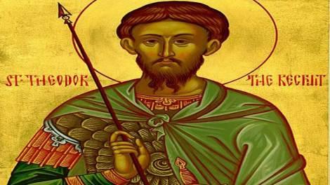 Ορθόδοξος συναξαριστής Σάββατο 17 Φεβρουαρίου 2018, Άγιος Θεόδωρος ο Τήρων