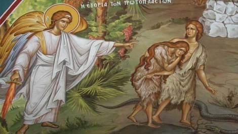 Κυριακή της Τυρινής: «Όπου γαρ έστιν ο θησαυρός υμών, εκεί έσται και η καρδία υμών»