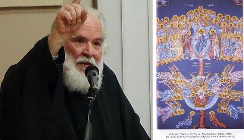 Το κήρυγμα της Κυριακής της Απόκρεω - Πρωτοπρεσβύτερος Γεώργιος Μεταλληνός