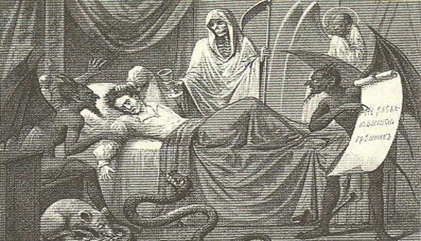 Η διδασκαλία της Αγίας Γραφής και των αγίων Πατέρων για τον τελωνισμό των  ψυχών | orthodoxia.online