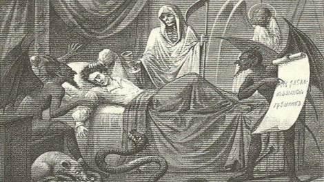 Οι τρείς «μαύροι» στο κρεββάτι του ετοιμοθάνατου