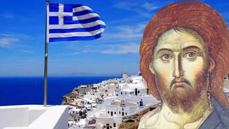 Χριστός Ελλάδα