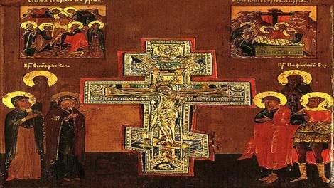 Ορθόδοξος συναξαριστής Τετάρτη 6 Μαρτίου 2019, Μνήμη Ευρέσεως Τιμίου Σταυρού μετά των Τιμίων Ήλων υπό της Αγίας Ελένης