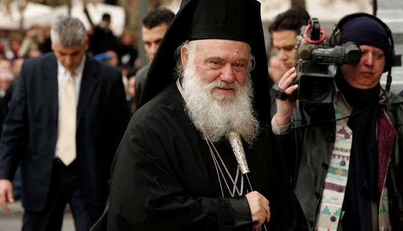 Αρχιεπίσκοπος Ιερώνυμος από σύνορα: Αισθάνομαι συγκίνηση και υπερηφάνεια