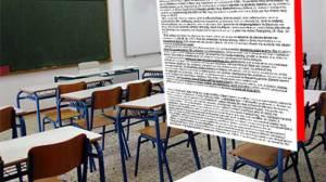 Μήνυση σε θεολόγο για διανομή ομοφοβικού φυλλαδίου σε σχολείο της Ξάνθης