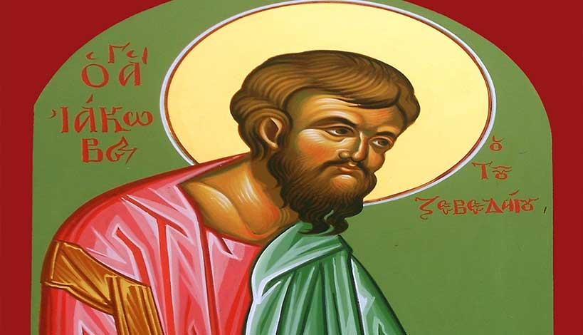 Ορθόδοξος συναξαριστής 30 Απριλίου, Άγιος Ιάκωβος ο Απόστολος ...