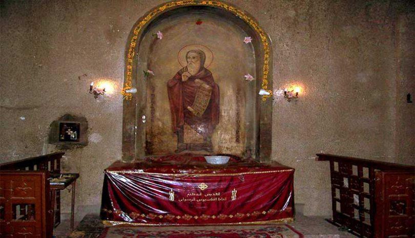 Ορθόδοξος Συναξαριστής Τετάρτη 2 Μαΐου 2018, σήμερα η εκκλησία μας εορτάζει την Ανακομιδή Ιερών Λειψάνων του Αγίου Αθανασίου