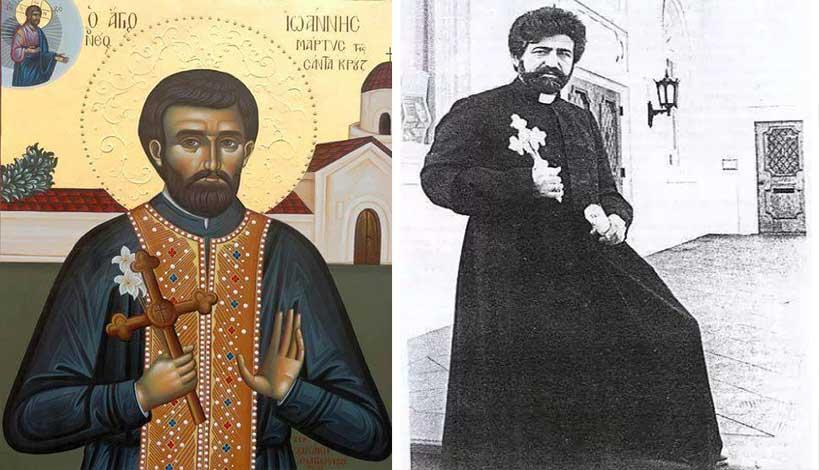 Σήμερα εορτάζει ο Ιερομάρτυς Ιωάννης της Σάντα Κρουζ, ο άγιος που ...