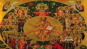 Ο Απόστολος και το Ευαγγέλιο της Κυριακής 11 Ιουνίου 2017, Κυριακή των Αγίων Πάντων