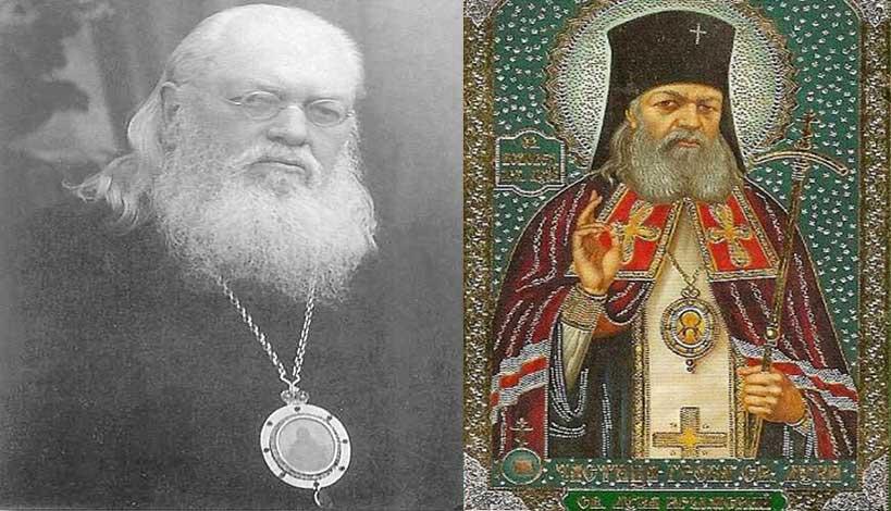 Άγιος Λουκάς ο Ιατρός: Τολμούν να αποκαλούν τις εικόνες μας είδωλα και εμάς  ειδωλολάτρες | Ορθοδοξία | Ορθοδοξία | orthodoxia.online