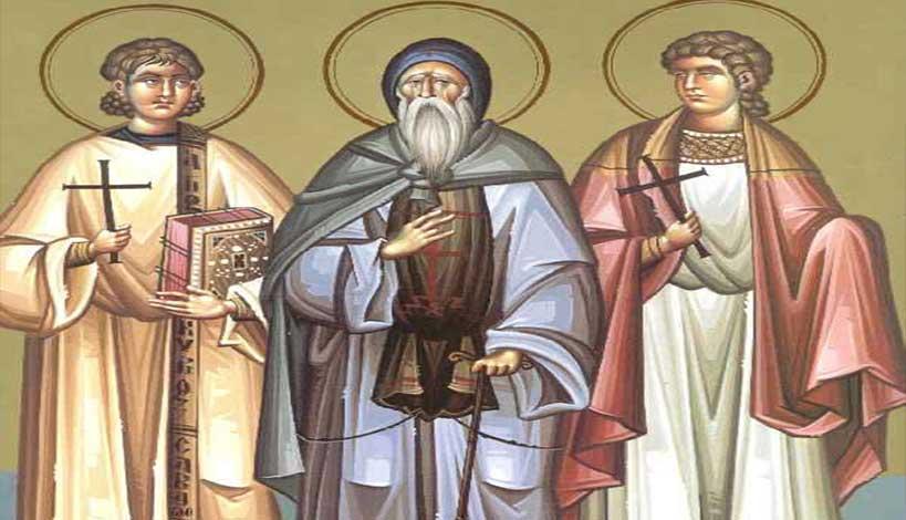 Εορτολόγιο 2020: Τετάρτη 17 Ιουνίου Άγιοι Μανουήλ, Σαβέλ και Ισμαήλ