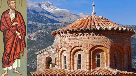 Ορθόδοξος συναξαριστής 19 Ιουνίου 2018, Άγιος Ιούδας ο Απόστολος