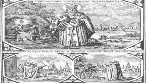 άγιος Νικήτας του Κιέβου