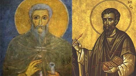 Ορθόδοξος Συναξαριστής 28 Ιουνίου, Εύρεση των Τιμίων Λειψάνων των Αγίων Αναργύρων Κύρου και Ιωάννου