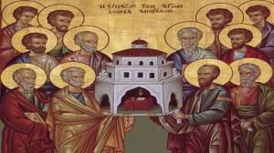 Κυριακή 30 Ιουνίου Σύναξις αγίων ενδόξων 12 Αποστόλων: Ποιοι ήσαν οι Απόστολοι και πως μαρτύρησαν για τον Χριστό