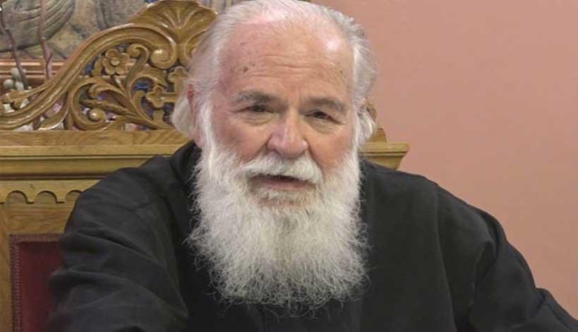 π. Γεώργιος Μετάλληνος: Σαρκικά αμαρτήματα στην Ελλάδα του σήμερα