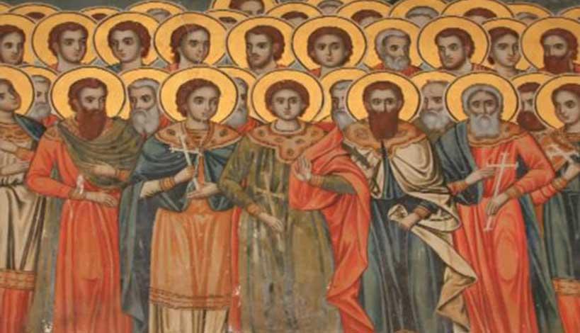 Εορτολόγιο 2020: Παρασκευή 10 Ιουλίου 2020 Άγιοι Σαράντα Πέντε Μάρτυρες