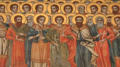Ορθόδοξος συναξαριστής 10 Ιουλίου, Άγιοι Σαράντα Πέντε Μάρτυρες