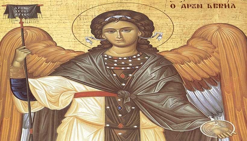 Εορτολόγιο 2020 | Δευτέρα 13 Ιουλίου 2020 Σύναξη του Αρχαγγέλου Γαβριήλ