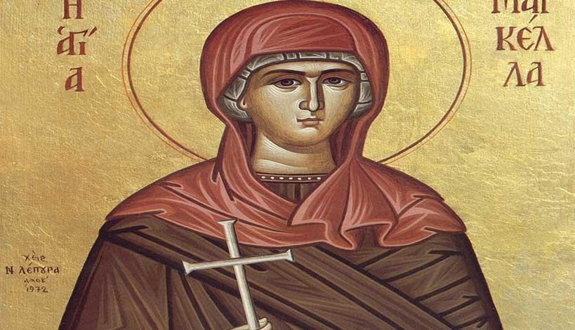 Κυριακή 22 Ιουλίου: Αγία Μαρκέλλα η Παρθενομάρτυς η Χιοπολίτιδα