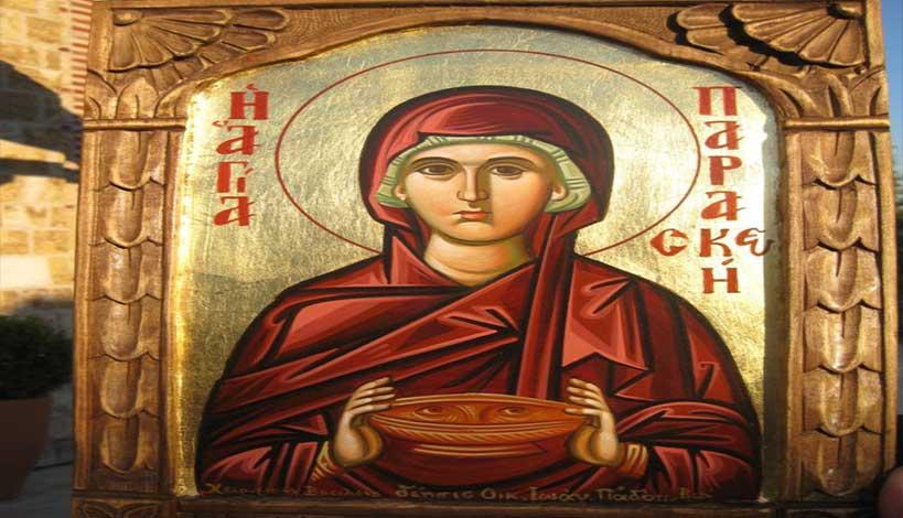 Γιατί η Αγία Παρασκευή θεωρείται προστάτιδα των ματιών