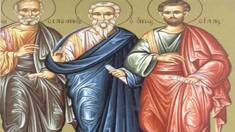 Ορθόδοξος συναξαριστής 30 Ιουλίου, Άγιοι Σίλας, Σιλουανός, Επαινετός, Κρήσκης και Ανδρόνικος οι Απόστολοι