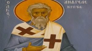 Ορθόδοξος συναξαριστής 4 Ιουλίου, Άγιος Ανδρέας