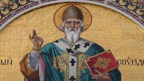 Ορθόδοξος Συναξαριστής Τετάρτη 12 Δεκεμβρίου 2018, Άγιος Σπυρίδων ο Θαυματουργός, βίος και Ευαγγέλιο