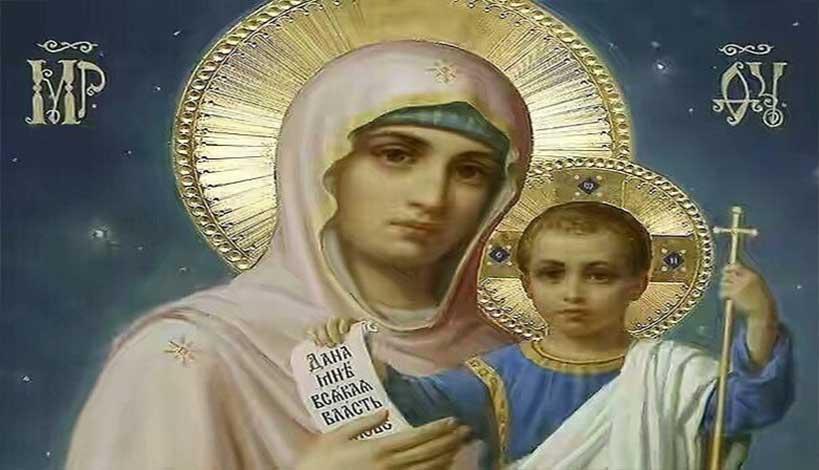 Άγιος Ιουστίνος Πόποβιτς: Η Παναγία μας γέννησε την Εκκλησία
