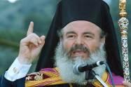 Μακαριστός Αρχιεπίσκοπος Χριστόδουλος: Δεν καταλαβαίνετε ότι υπάρχει σχέδιο;!!!!