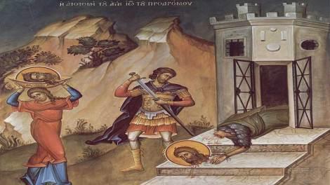 Αποτομή της Τιμίας Κεφαλής του Αγίου Ιωάννου του Προδρόμου - Απόστολος και Ευαγγέλιο