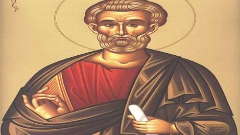 Ορθόδοξος συναξαριστής 9 Αυγούστου 2018, Άγιος Ματθίας ο Απόστολος