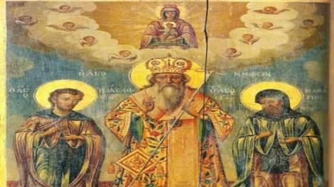 Ορθόδοξος συναξαριστής 11 Αυγούστου, Άγιος Νήφων Πατριάρχης Κωνσταντινούπολης
