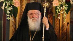 Βαθύτατα συγκλονισμένος ο Αρχιεπίσκοπος Ιερώνυμος για τα νεκρά παιδιά στη Σάμο