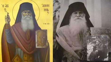 Άγιος Άνθιμος της Χίου : Ποσά σφάλλει κάθε ημέραν η ανθρωπότης εις τον Θεό!