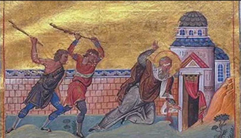 Εορτολόγιο 2020 | 21 Σεπτεμβρίου σήμερα γιορτάζει ο Άγιος Κοδράτος ο Απόστολος «ο εν Μαγνησία»